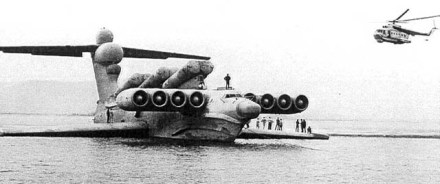Ekranoplan LUN