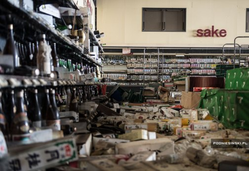 Fukushima 5 ans après - Une petite soif ?