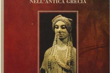 Partenogenesi. il culto della nascita divina nell'antica Grecia