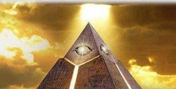 Le Iniziazioni dell'Antico Egitto