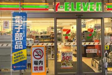 Supérette Seven-Eleven