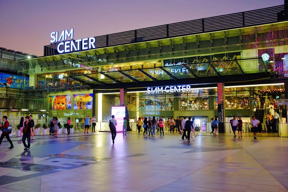 siam-center-shopping-center
