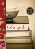 Tofu Quilt by Ching Yeung Russell a bowl of Dan Lai custard sits on top of a stack of books