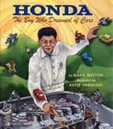Honda cover image