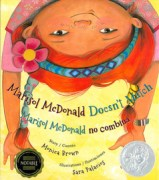 Marisol McDonald Doesn't Match / Marisol McDonald no combina
