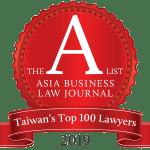 Taiwan-A-List-Badge