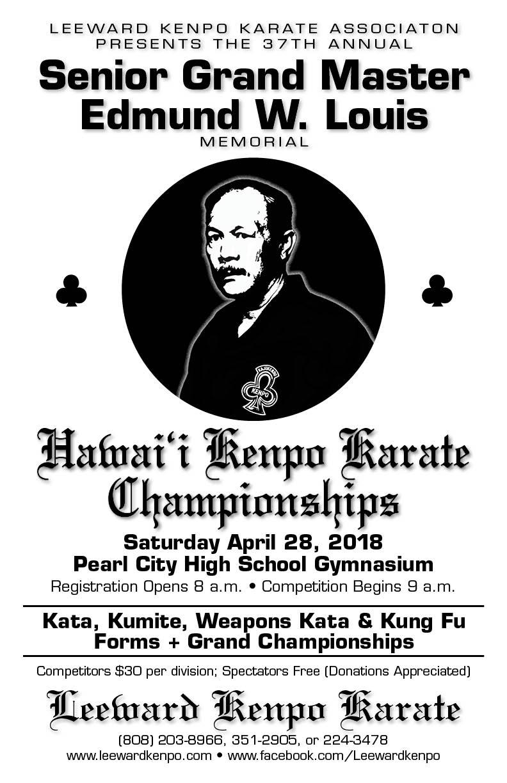 2018 Hawai'i Kenpo Championsihps