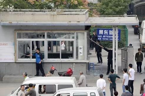 Des émeutes ont éclaté dimanche soir dans une usine Foxconn à Taiyuan (Chine)