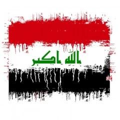 Image credit: <a href='http://www.123rf.com/photo_9927066_grunge-illustration-of-flag-of-iraq-on-white.html'>alekup / 123RF Stock Photo</a>