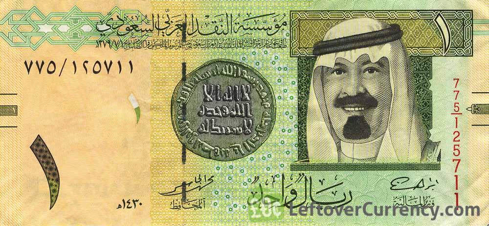 1 Saudi Riyal 2007 Series Exchange Yours For Cash Today