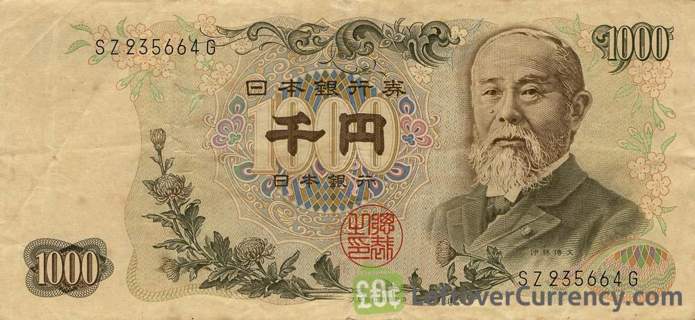 Pagamenti in Giappone