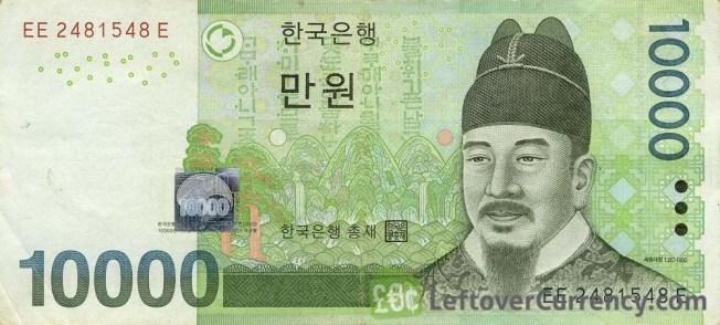 Resultado de imagen de won