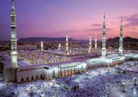 An Outlook on Haj Subsidies