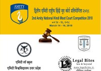 Hindi Moot Court Competition