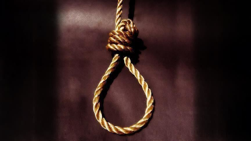 Law of Capital Punishment in India
