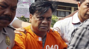 Chhota Rajan fake passport case: Retd govt officer moves Delhi HC