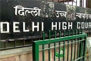 Delhi HC issues notice to Information Commissioner