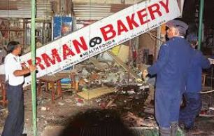 German bakery blast: SC notice to convict on Maha's appeal