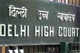 HC no to allow provisional admission in 2 institutes