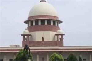 SC gives time to Centre to reply to plea against hanging