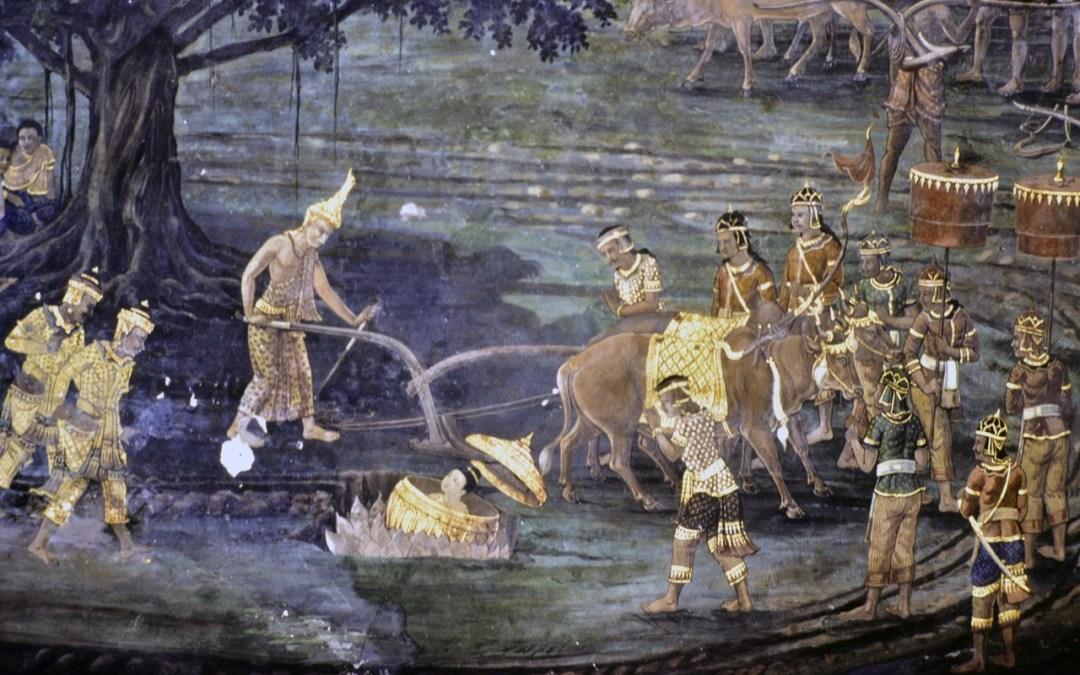 Giardino Hindu