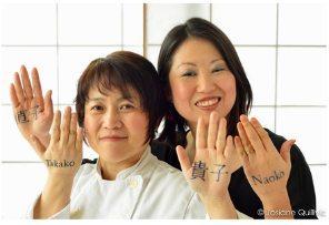 Les Délices de Naoko et Takako