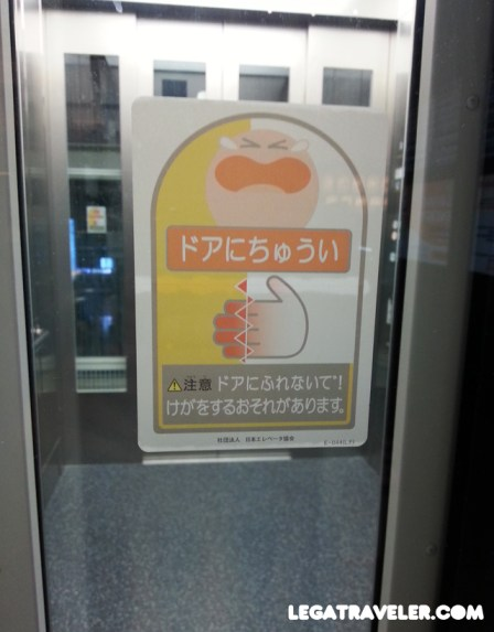Carteles_japoneses14