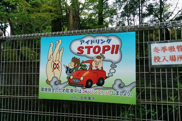 Stop CO2! (por Diego Picallo)