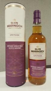 Glen Marnoch Speyside