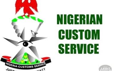 Nigeria Customs Service Recruitment Application & Requirements