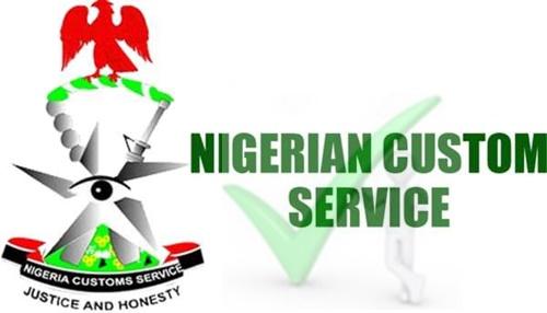 www.vacancy.customs.gov.ng Login Portal | 2020 NCS Job Recruitment