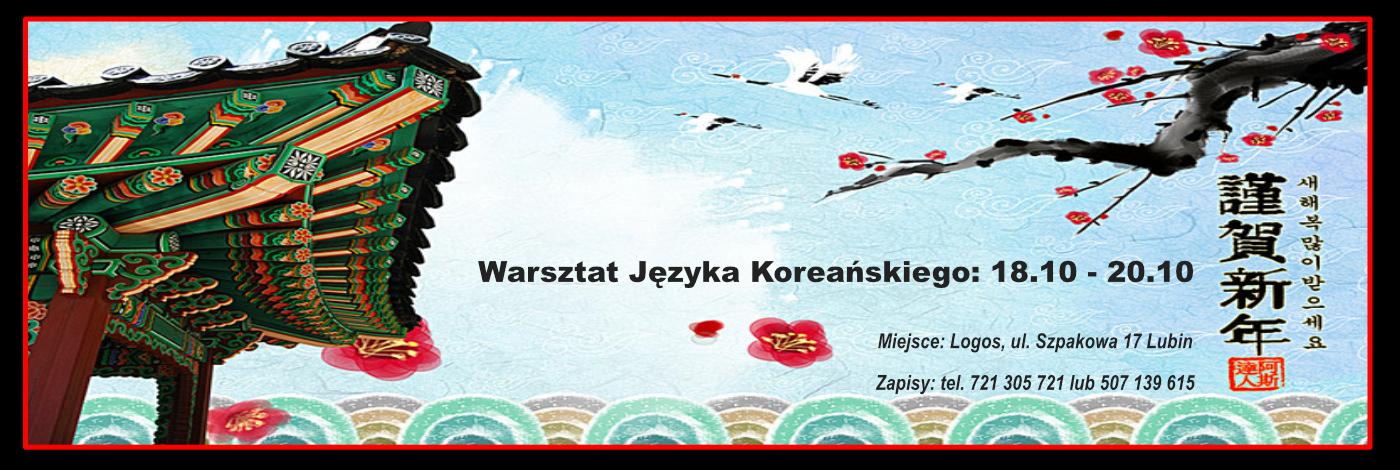 Warsztat Języka Koreańskiego 18-20.10 w Lubinie