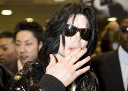 Michael Jackson –Entourage-Jackson
