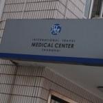 Visite médicale obligatoire