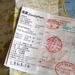 Ces petits riens qui me disent «tu es en Chine»