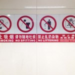 metro_signs