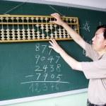 La formule secrète des m² chinois