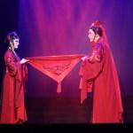 Opéra Lu : La mariée de Jiao Zhongqing