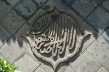 GrandBondMilieu_Xi'an_Xian_mosquee_detail