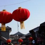 Pékin #5 : Hutongs et marché aux puces