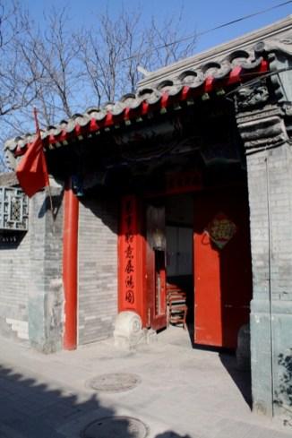 Porte traditionnelle dans un quartier de Hutong