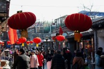 Hutongs de Pékin