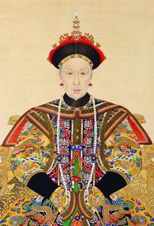 Impératrice Cixi (portrait officiel)