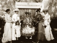 Cixi recevant des occidentales