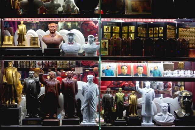 GrandBondMilieu_Chine_communiste_Mao