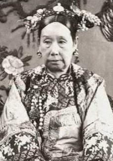 Impératrice Cixi à la fin de sa vie