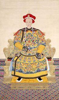 Empereur Tongzhi