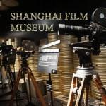 Shanghai Film Museum : première !