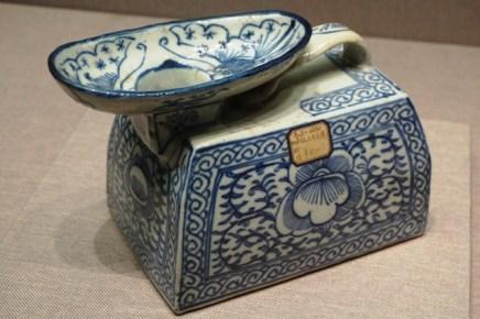Urinoir féminin (dynastie Qing)