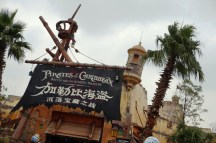 Pirates des Caraïiiiiiiibes !